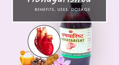 Abhayarishta – Buy The Best Ayurvedic Product For Your Gut Health